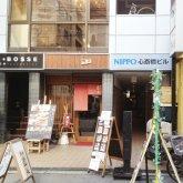 心斎橋ダイエットカフェ